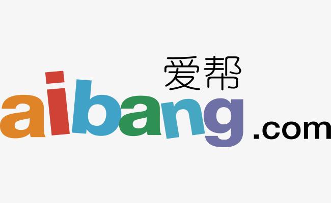爱帮网logo素材图片免费下载_高清png_千库网(图片