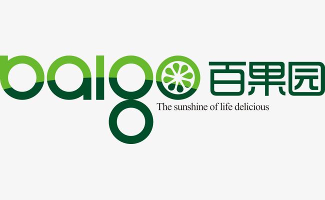 高清 90设计提供高清png其他素材免费下载,本次百果园logo设计作品为图片