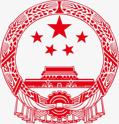 卡通手绘国徽