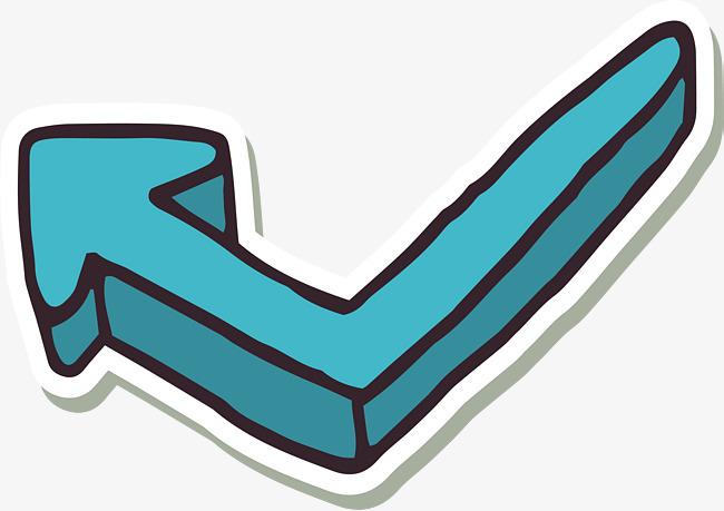 蓝色手绘对勾箭头