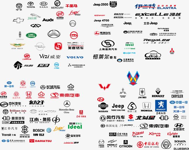 Jeep车标矢量图吉普自由光品牌豪华进口制造者领先品牌jeep车标题词高清图片