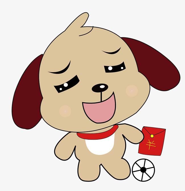 狗年卡通吉祥物