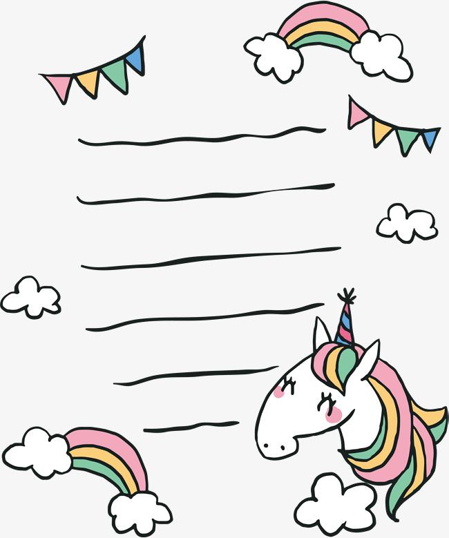 彩虹手绘独角兽信纸