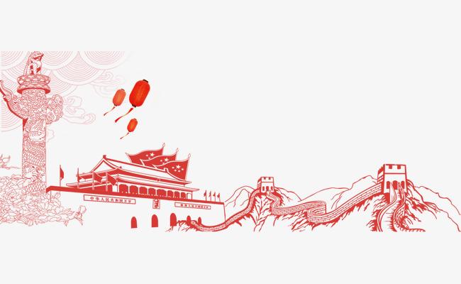 手绘天安门长城线条图案