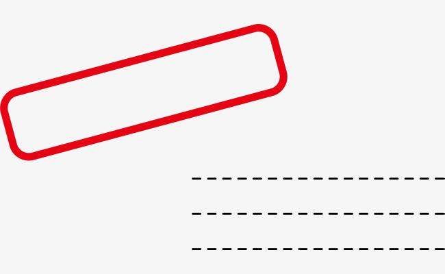 手绘红色方块_png素材免费下载_ 2000*1017像素(编号