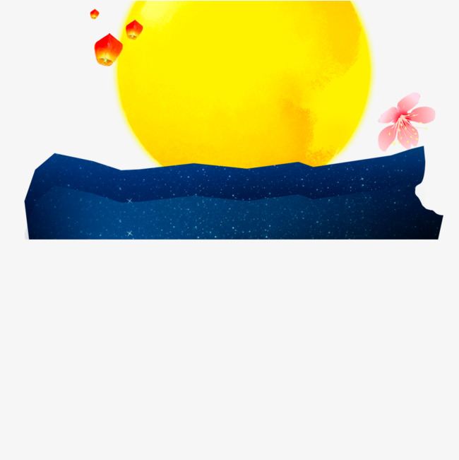 卡通中秋节月亮png素材下载_高清图片png格式(编号:)