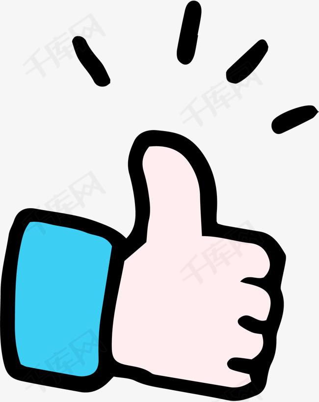点赞的大拇指_大拇指可爱图标_大拇指点赞图标素材_大拇指图标