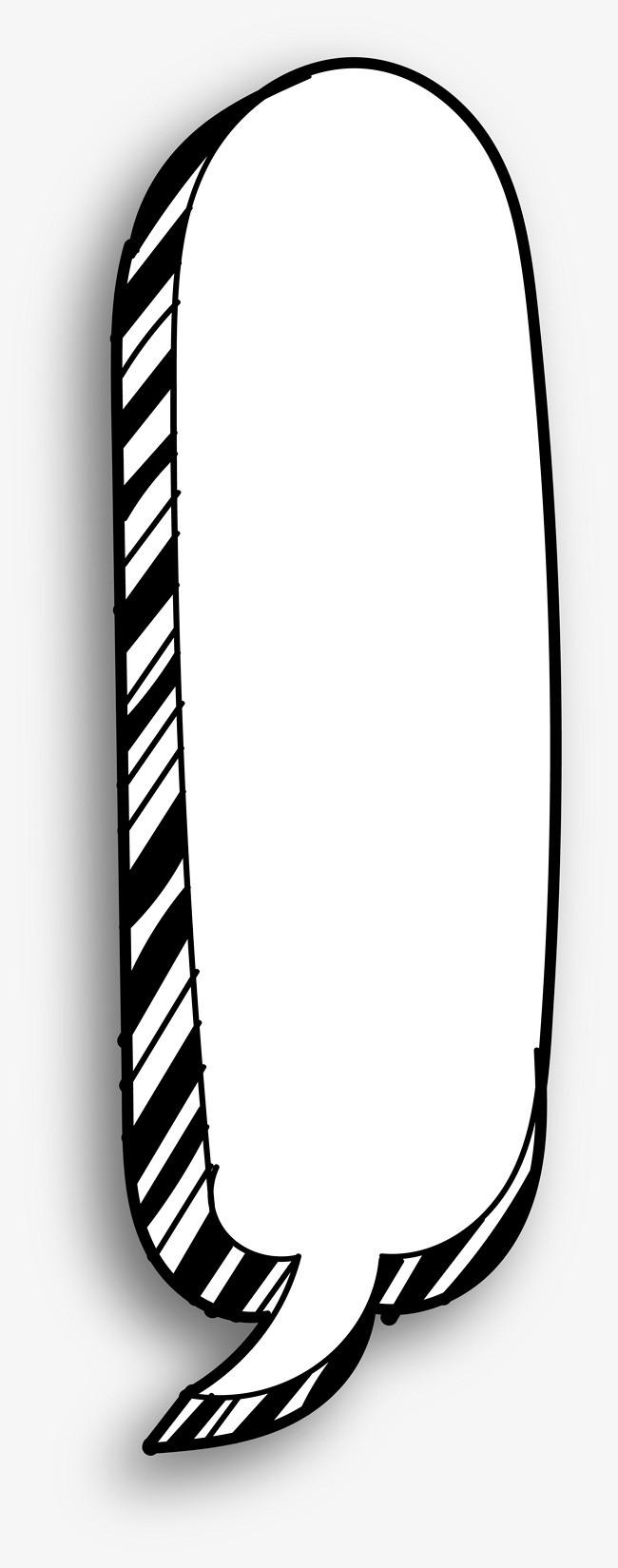 手绘黑白条纹