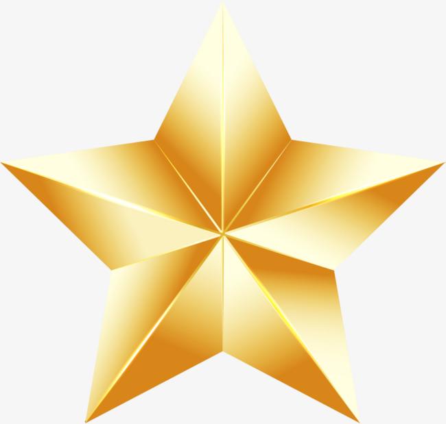 手绘金色星星五角星