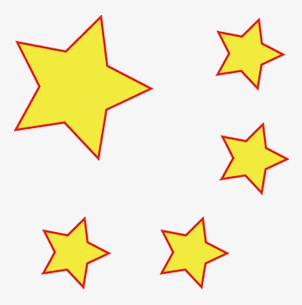 五星红旗 国庆节 五角星中国风卡通手绘 装饰五星红旗 国庆节 五角星