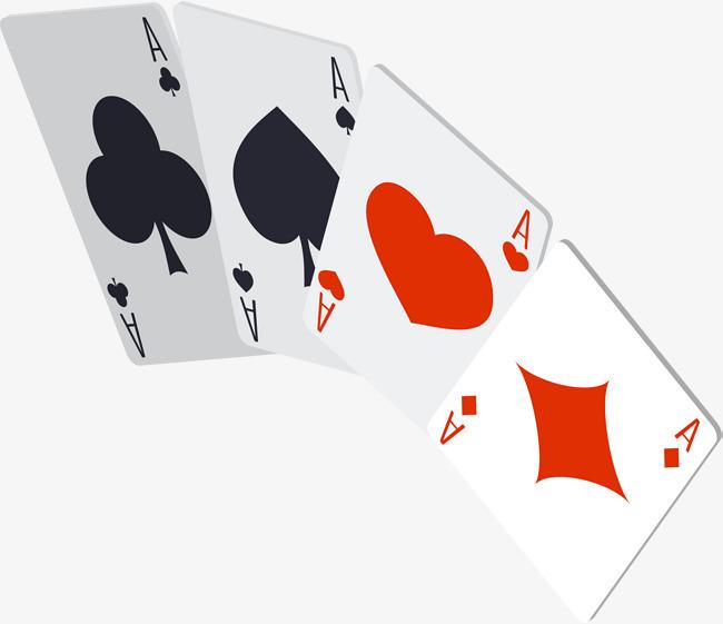 手绘白色扑克牌方块_png素材免费下载_ 2000*1724像素