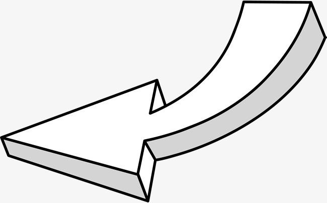 手绘白色箭头