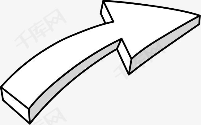 手绘白色箭头手绘箭头简约小清新弧线线条白色箭头图片