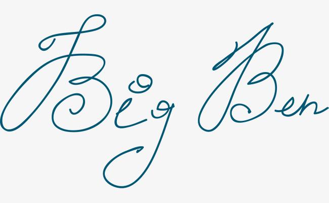 手绘蓝色艺术字字母