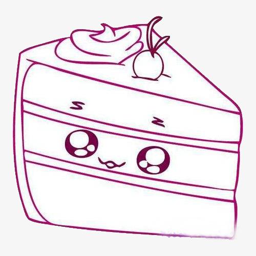 简笔画可爱小蛋糕