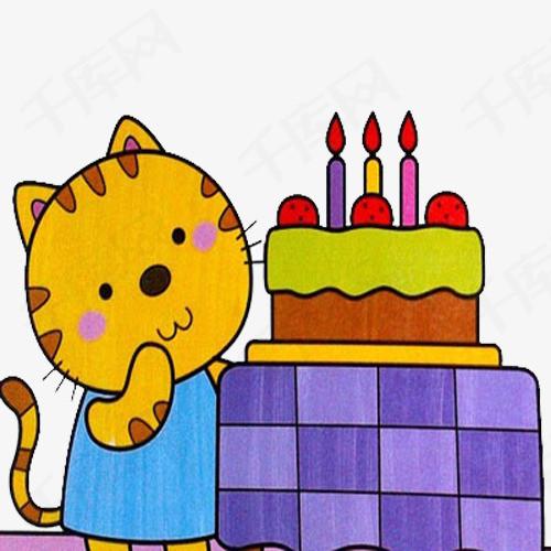 小猫过生日素材图片免费下载 高清png 千库网 图片编号9001495