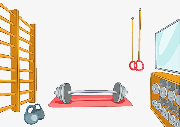 图片 > 【png】 手绘杠铃活动室