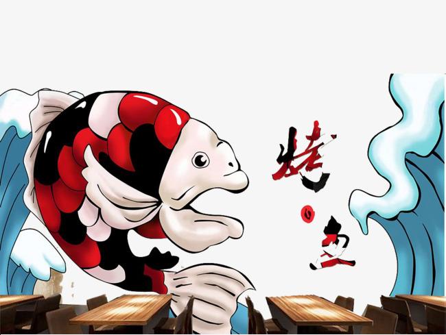 手绘彩绘烤鱼店铺墙绘图案png素材下载_高清图片png