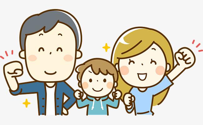 一家三口幸福图片卡通 堆糖,美图壁纸兴趣社区图片