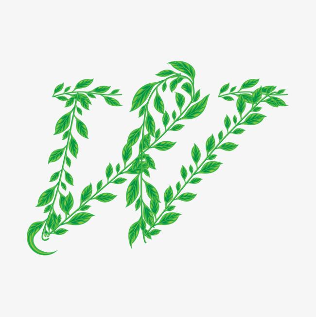 艺术字体素材免费下载,本次绿色字体作品w字母为设计师forget-设计劳动节a艺术树叶创作图片