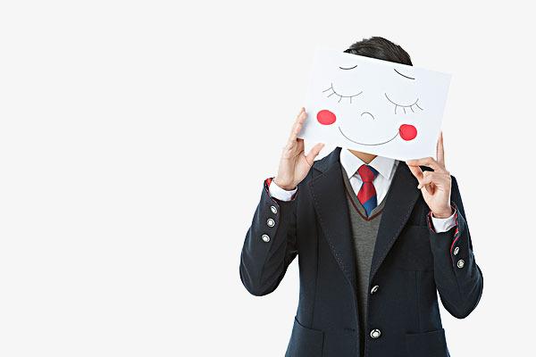 图片实物表情的男人害羞的西装素材图片免费下埋挖坑个表情包穿着了图片