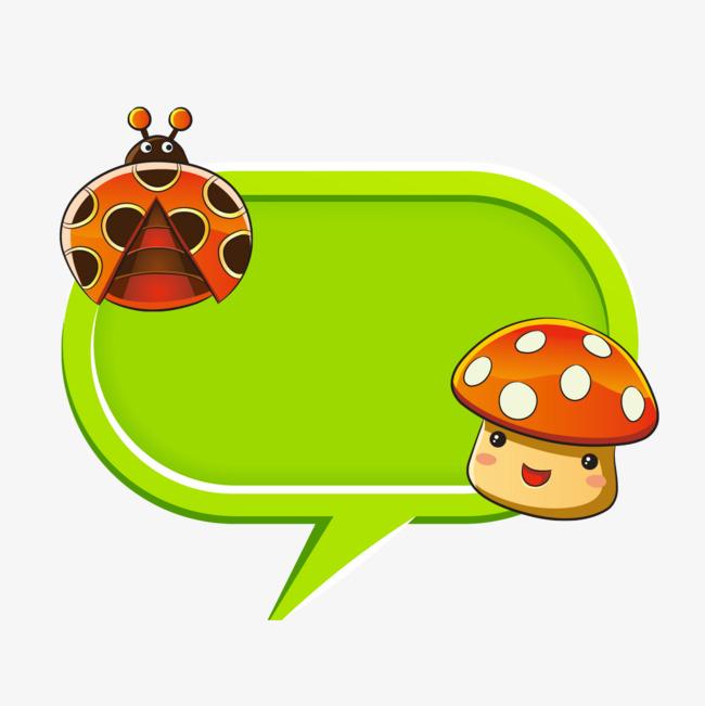 绿色对话框png素材下载_高清图片png格式(编号:)-90