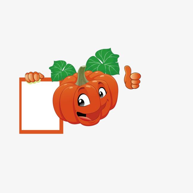 卡通蔬菜边框