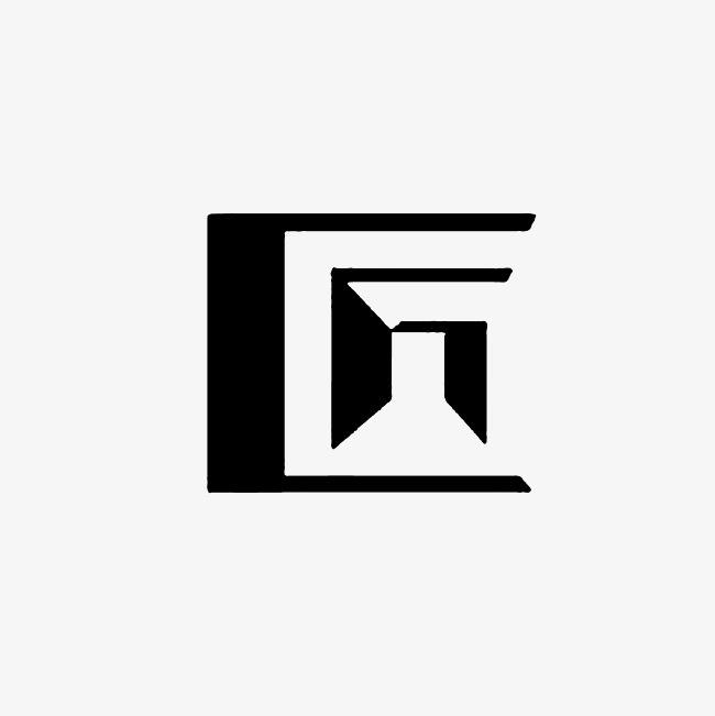 图片 > 【png】 匠字标志  分类:艺术字体 类目:其他 格式:png 体积