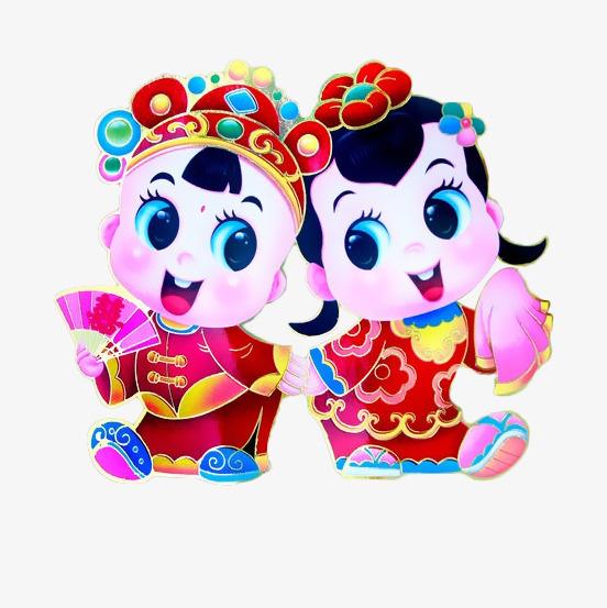 卡通中国风新娘新郎图片