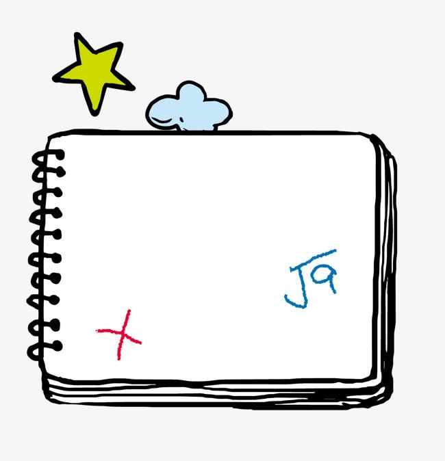 矢量日记本