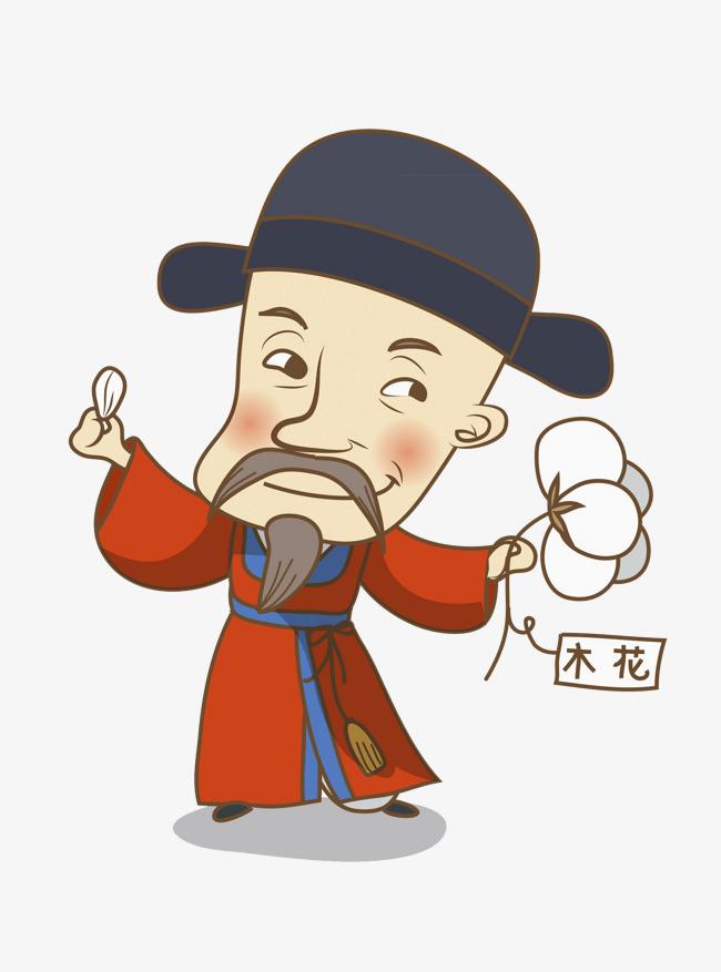 手绘财神爷漫画
