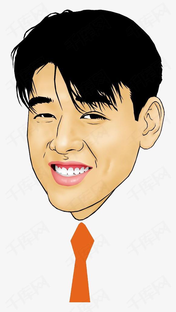 微笑的西装男头像时尚风格卡通画图片