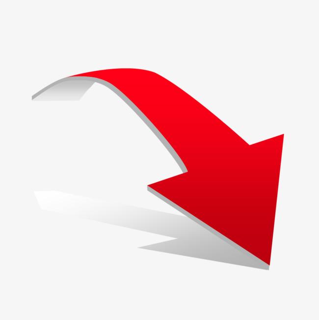 红色箭头png素材下载_高清图片png格式(编号:19033950