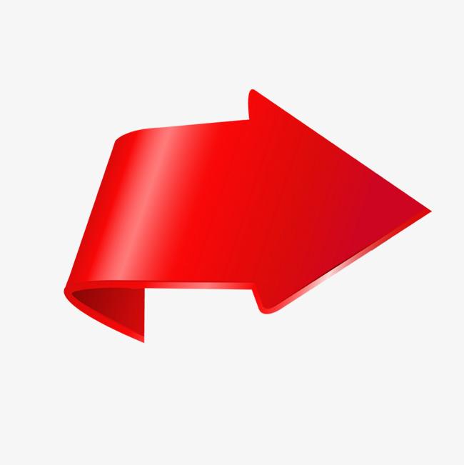 红色箭头_png素材免费下载_ 1200*1200像素(编号:)_90