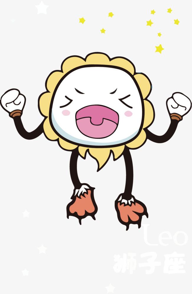 图片 > 【png】 可爱狮子座馒头卡通形象  分类:手绘动漫 类目:其他