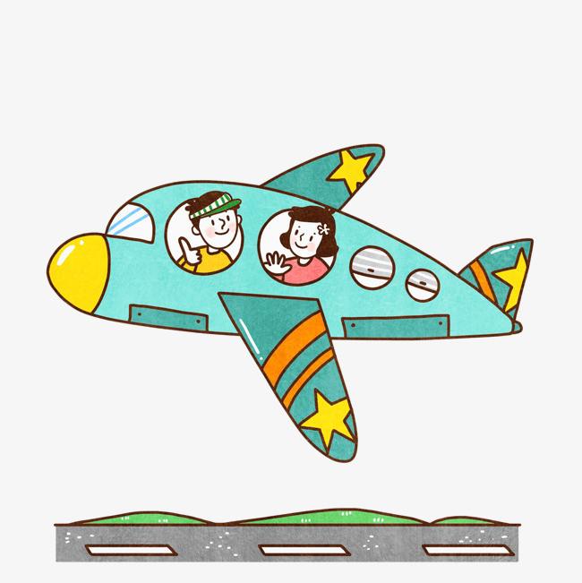 彩色手绘飞机跑道