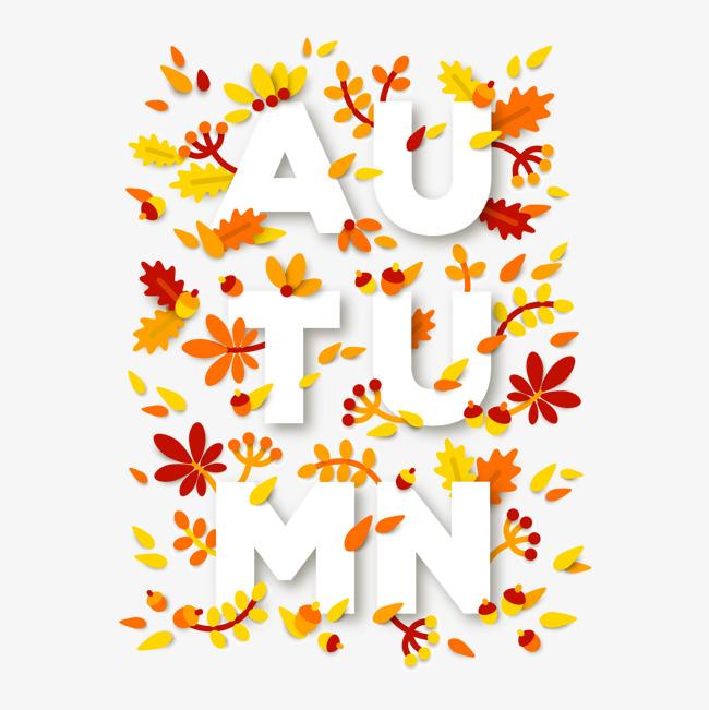 手绘秋季落叶矢量图
