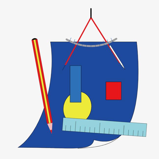 画画 工具 铅笔 尺子 圆规             此素材是90设计网官方设计出