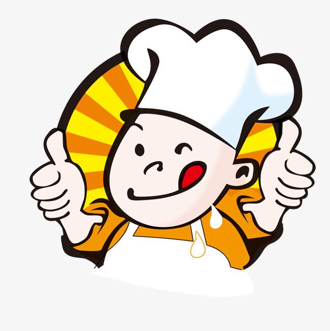 图片 产品实物 > 【png】 美味厨师卡通顾客  分类:产品实物 类目图片