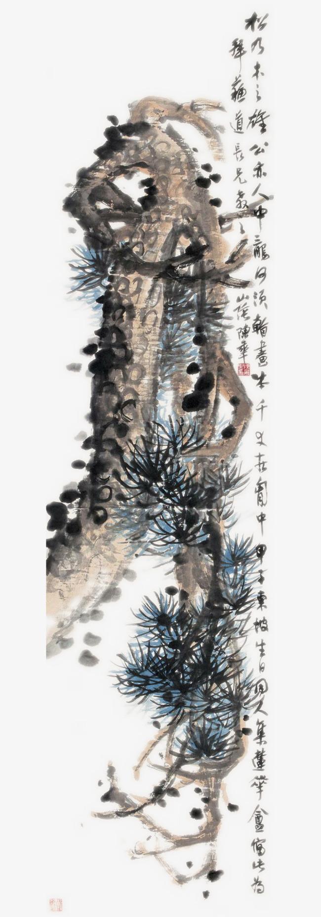 手绘png国画松树
