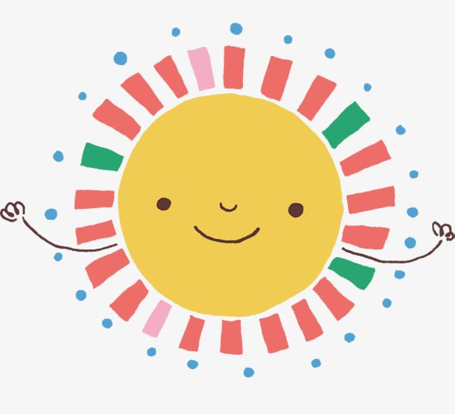 卡通小太阳图片