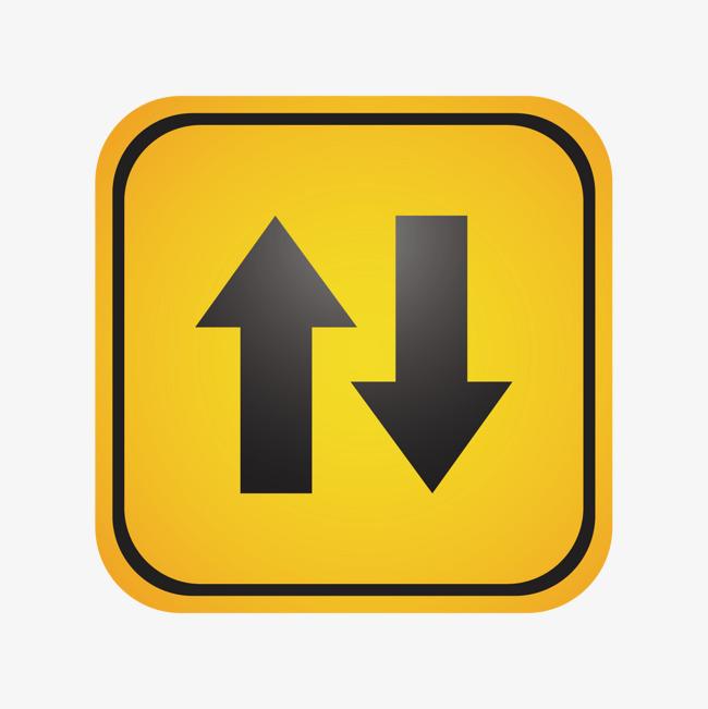 道路图标_png素材免费下载_ 1500*1500像素(编号:)_90