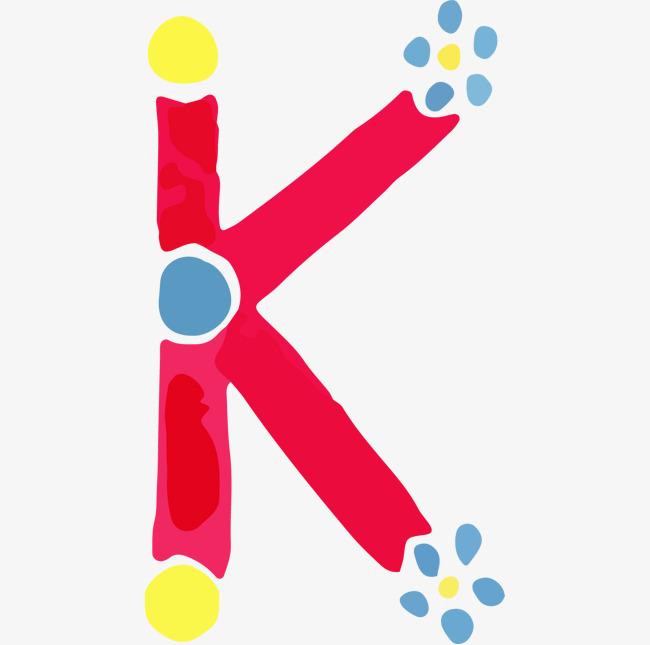 彩绘小花字母k