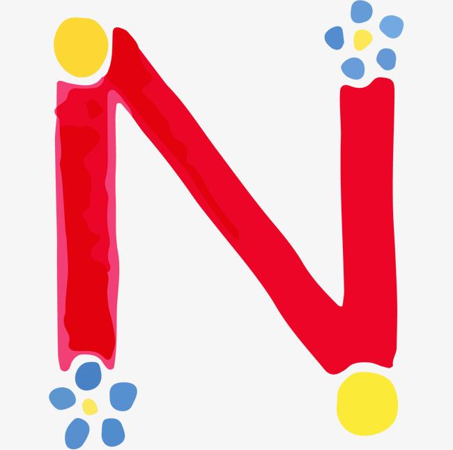 彩绘小花字母n