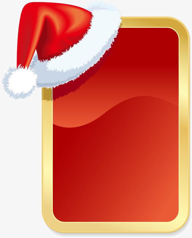 圣诞帽边框