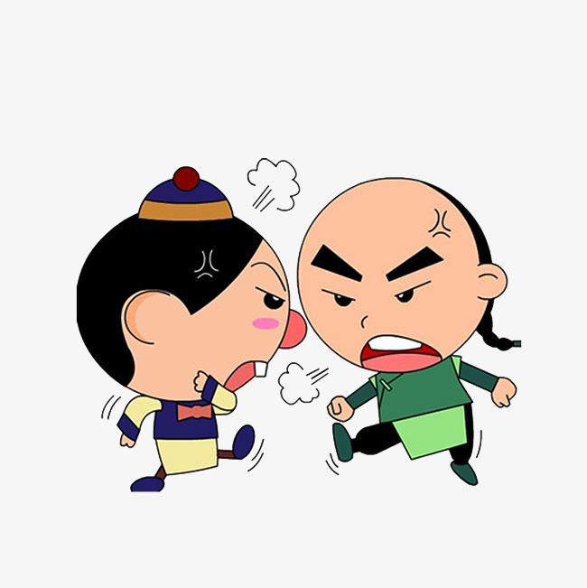 43 90设计提供高清png手绘动漫素材免费下载,本次两个吵架的古代男子图片