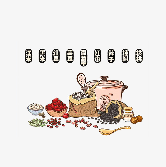 丰盛的腊八粥食材图片