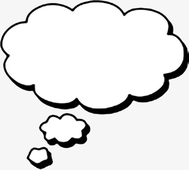 位图 90设计提供高清png手绘动漫素材免费下载,本次水墨云朵对话框