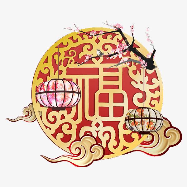 梅花灯笼图标