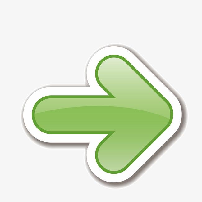 手绘卡通绿色箭头_png素材免费下载_ 2133*2133像素图片